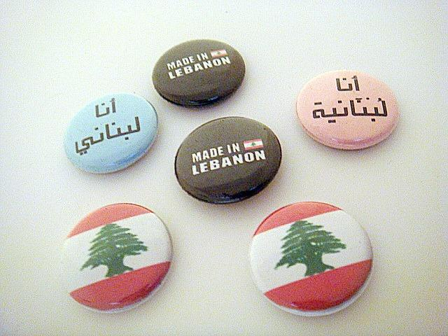Proud Lebanese Pin Back Buttons