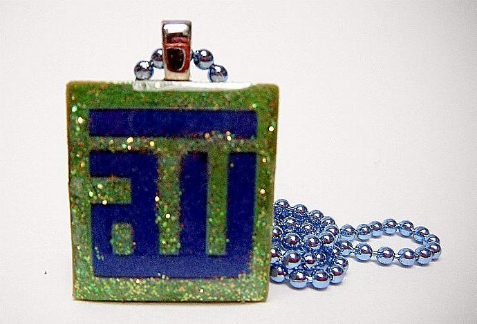 Blue Allah Scrabble Tile Pendanet Necklace