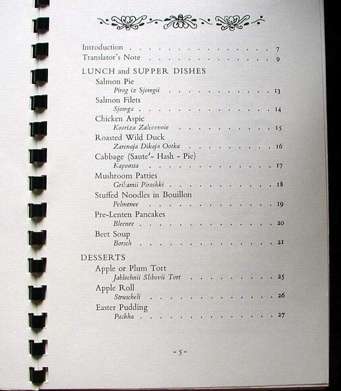 Famous Russian Recipes 1985/ Spiral bound
