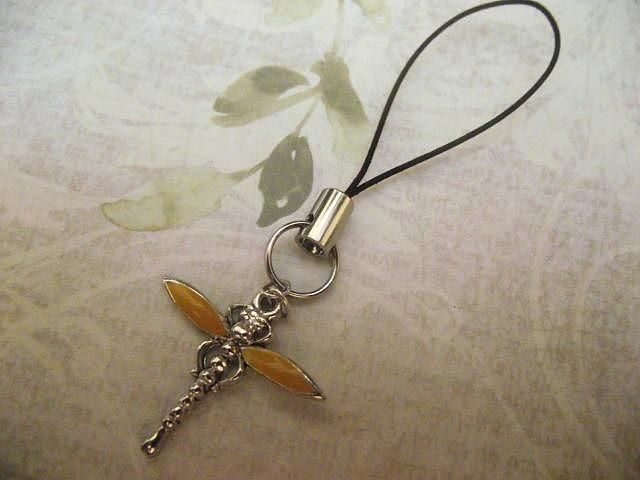 Dragonfly Delight Zipper Pull