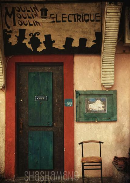 Street cafe, Moulin Electrique 10x15 photo print