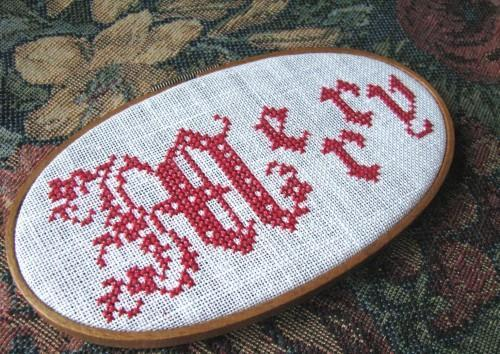 Merry Merry Christmas Embroidery Cuteness Vintage Hoop Wall Art