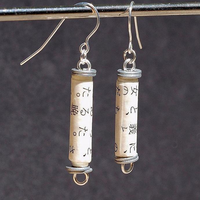 Paper Bead Jewelry- Japanese Paper Bead Earrings