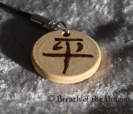 Small wooden charm ~ Kanji PEACE