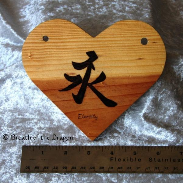 "OOAK ""Eternal Love"" Plaque"