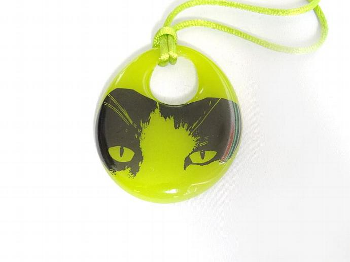 Cat Eyes Glass Pendant