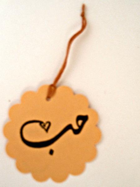 Arabic Love scalloped circle hang tag (orange), set of 6