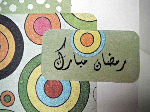 Ramadan Kareem Card with Multi-colored Circles for Eid