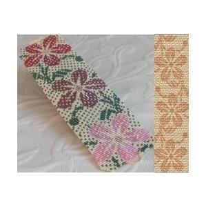 2 Peyote Bead Patterns - Hawaiian Print Cuff Bracelets - 2 For Price Of 1