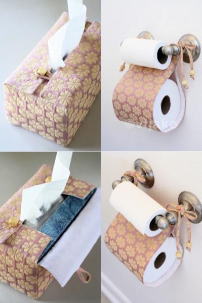 Japanese Sashiko bath accessory set