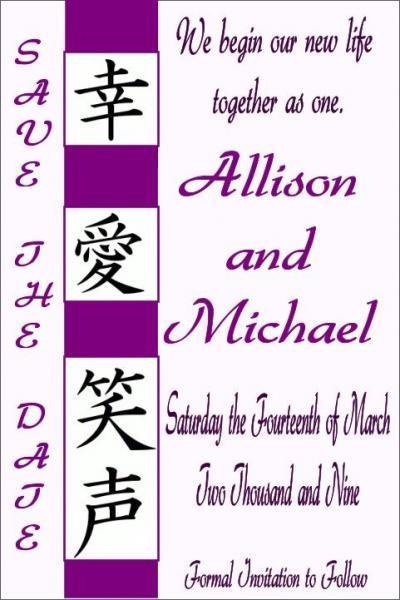 Kanji symbol Save the date