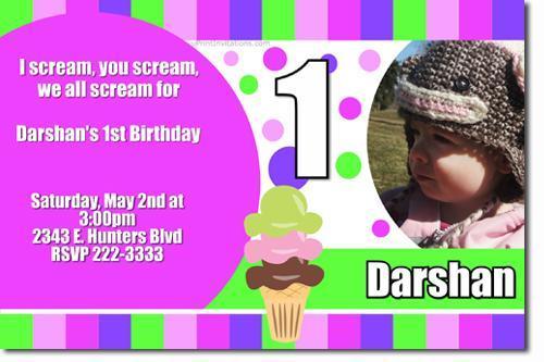 Ice Cream Birthday Invitations *ANY COLOR SCHEME* (download JPG immediately)