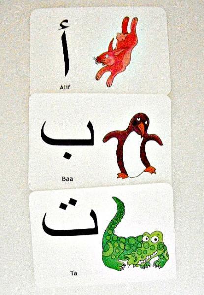 Arabic Alphabet Game Cards