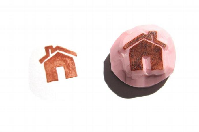 Mini House Hand Carved Rubber Stamp
