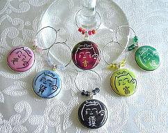 Item collection 3802039 original