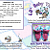 Asparas Dreams, Baby Bootie Pattern, includes 5 sizes, PDF