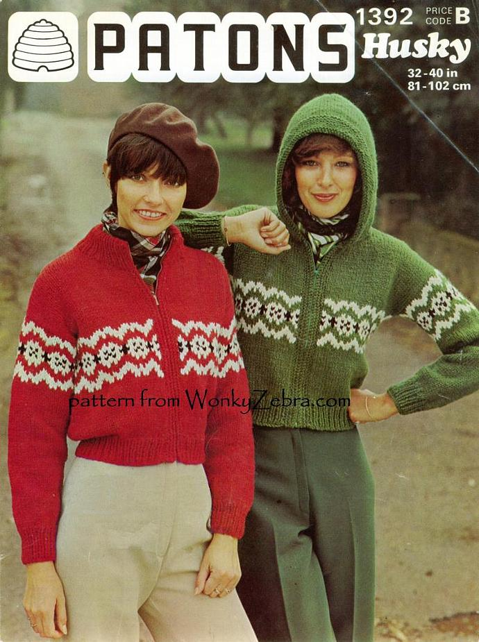 Vintage Knitting Pattern 047 Cropped Jacket 1392 from WonkyZebra