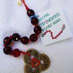 Featured item detail 5501934 original