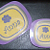 Geaux Tigers Personalized Purple Plate/Bowl Combo