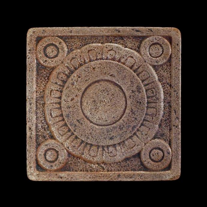 TILE / MARKER - Aztec Glyph