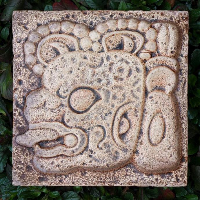 Decorative Tile - Jaguar