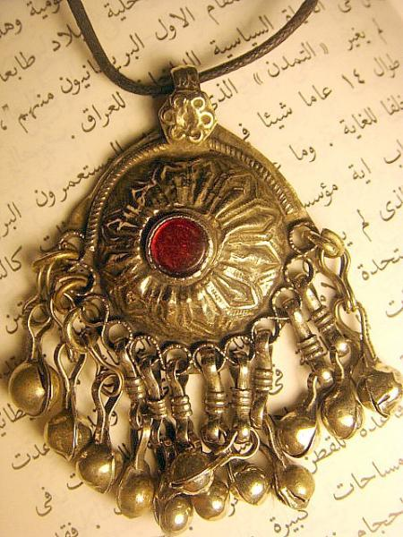 Afghanistan Pendent Necklace