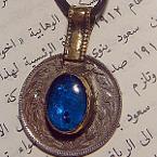 Featured item detail 651103 original