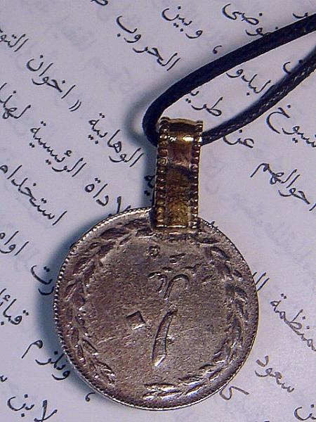 Afghanistan Blue Coin Pendent Necklace
