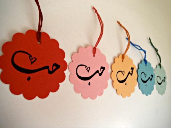 Arabic Love scalloped circle hang tag (pink), set of 6
