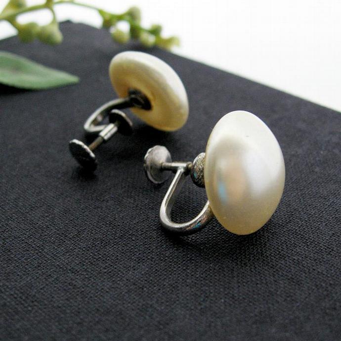 1950s Retro Faux Pearl Button Earrings - Screw Back