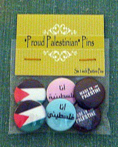 Palestinian Pride Set - Six 1 inch Pinback Buttons