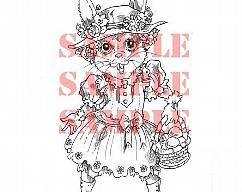 Item collection 6853728 original