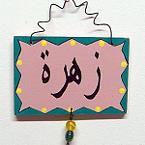 Featured item detail 685544 original