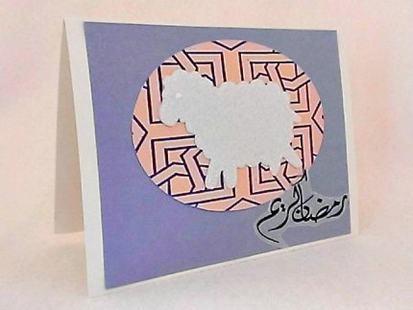 Ramadan Kareem Sheep Card