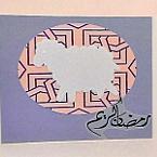 Featured item detail 7069472 original