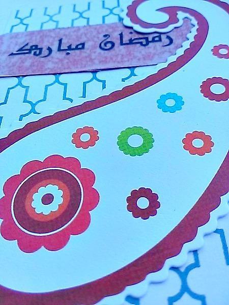 Arabesque Backrgound Ramadan Kareem Card with Maroon Paisley
