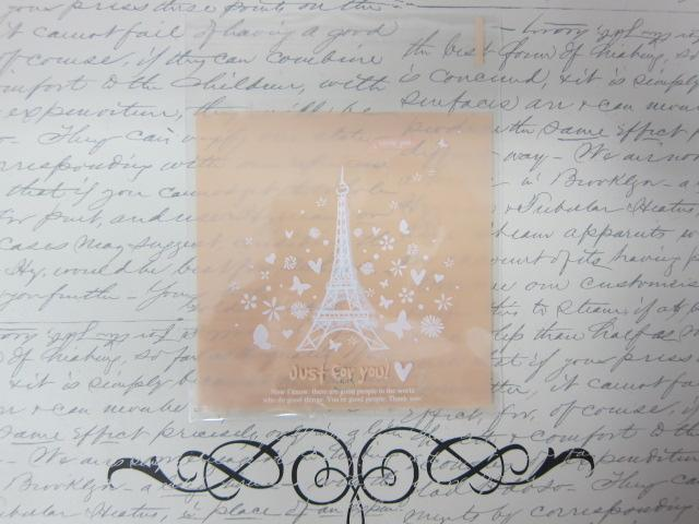 10 pcs Eiffel Tower Baggy - Peach