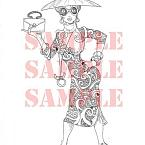 Featured item detail 7297027 original