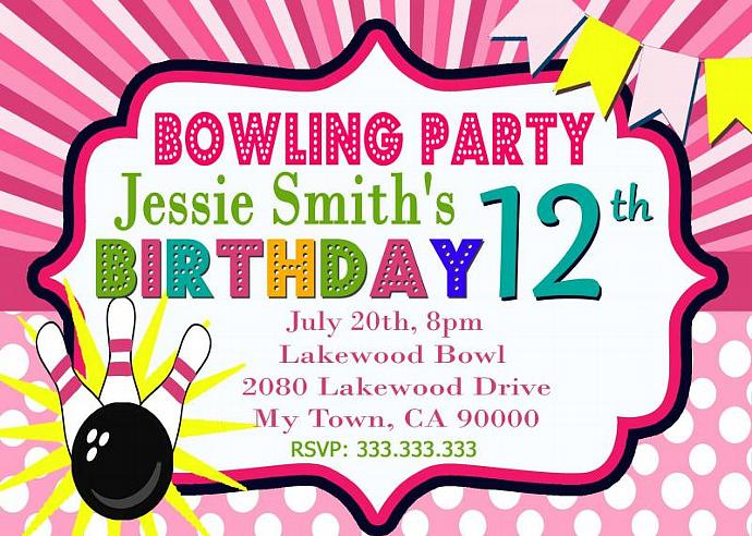 Bowling Invitations Personalized Photo Party Printable Bowling Party Invites
