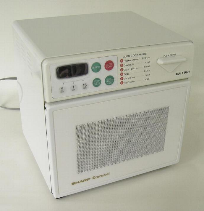 Sharp Half Pint Microwave Oven Carousel By Lauraslastditch