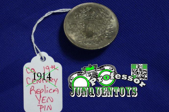 1914 Yuan Shikai Replica Chinese Coin Pin