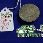 Featured item detail 7574954 original