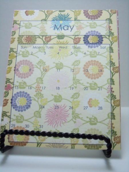 2012 Desktop Calendar