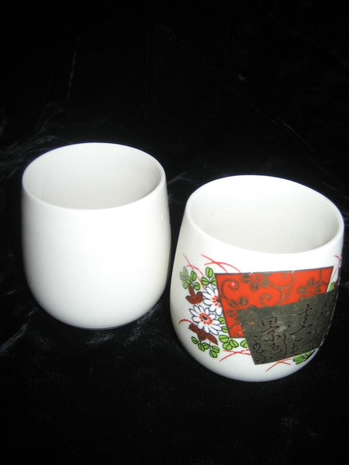 50's Japanese Tea cups