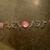Gothic Fantasy Steampunk Choker - Dream Drop Adjustable Floating Design -  Pink