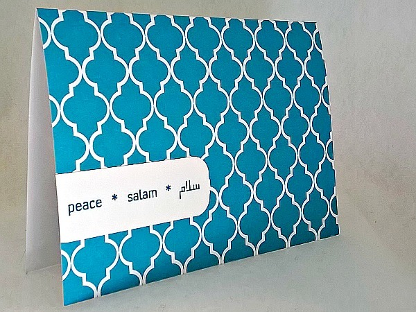 Arabesque Peace in Arabic and English - Teal