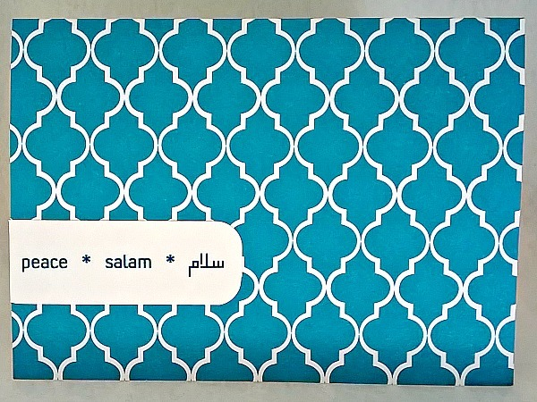 Arabesque 5 Card Set in Arabic and English - birthday, eid, love, peace, thanks