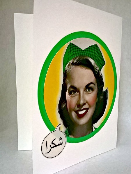 Vintage Shukran Card - Food Hostess