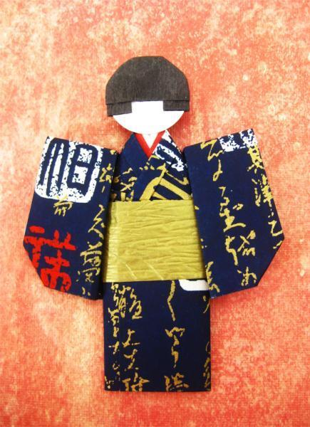 Japanese Paper Origami Doll Daisuke