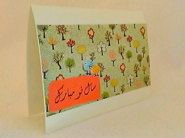 Farsi Happy New Year Bird Family Card
